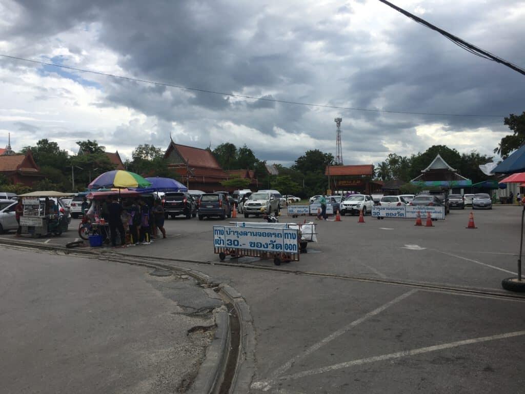 ที่เที่ยวตลาดน้ำอัมพวา
