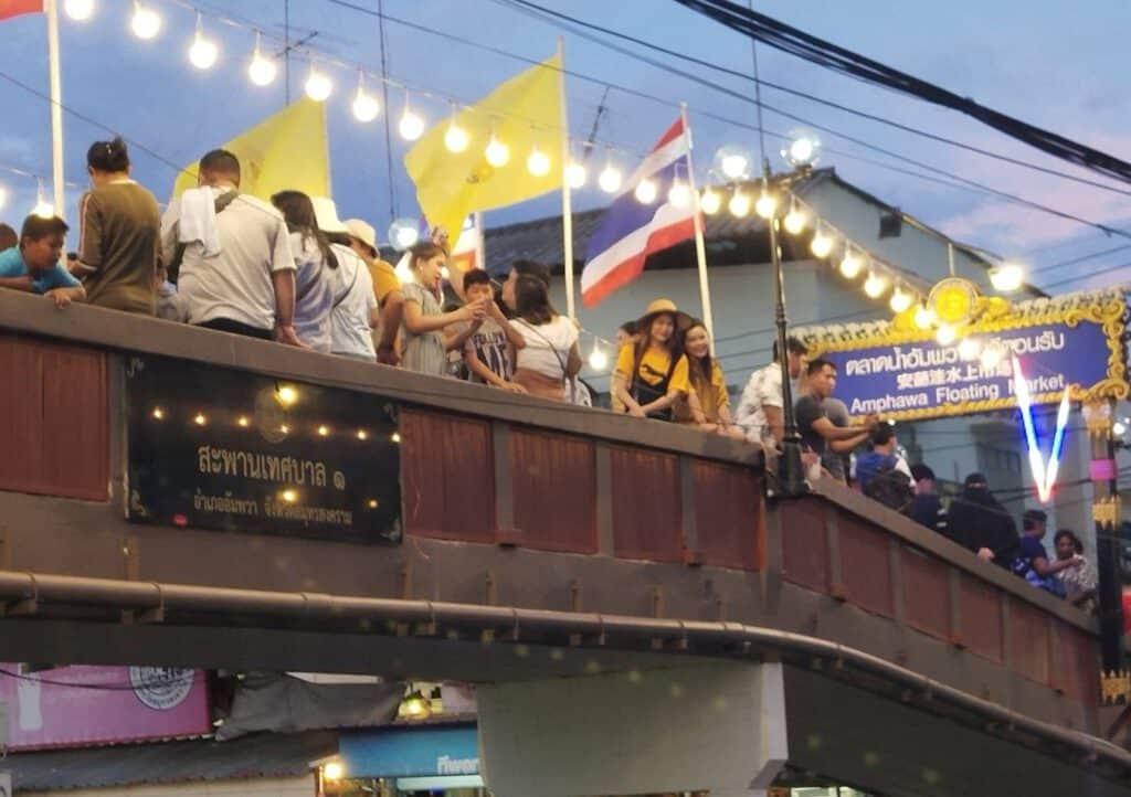 บ้านพักอัมพวา ริมน้ำ