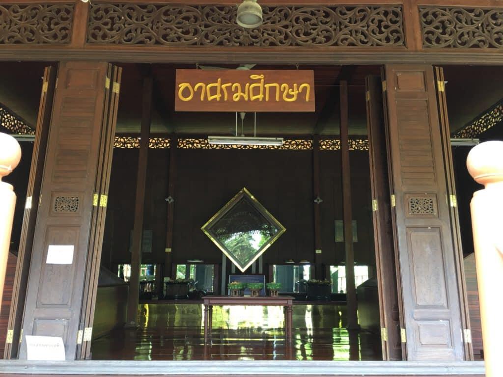 ชั้นสองของ พิพิธภัณฑ์ขนมไทย อุทยานร.2 โดย บ้านสวนนวลตา ที่พักอัมพวา