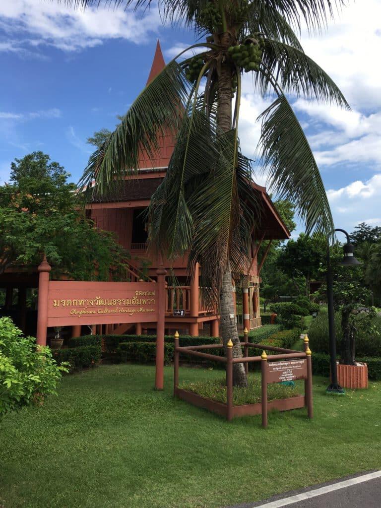 ภาพพิพิธพัณฑ์มรดกทางวัฒนธรรม โดยที่พักอัมพวาบ้านสวนนวลตา